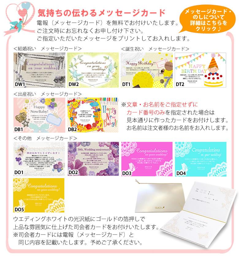 【バルーン電報】Marriage Balloon Arrange-マリッジ バルーンアレンジ アレンジバルーン電報  電報カード