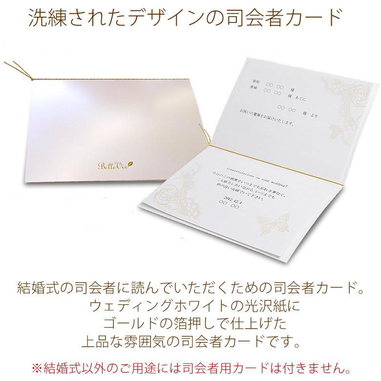 【バルーン電報】ル・クルーゼ プチ・ラムカン・ダムール・セット(アレンジバルーン)