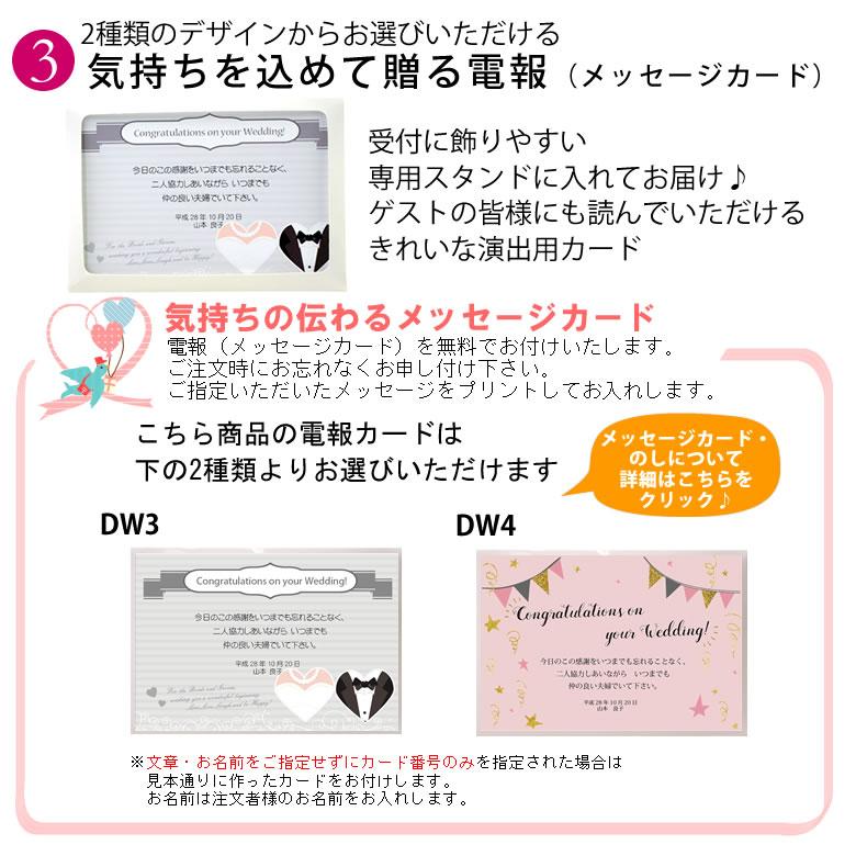 バルーン電報 lolita/ロリータ  ウェディンググラスセット ブライド&グルーム