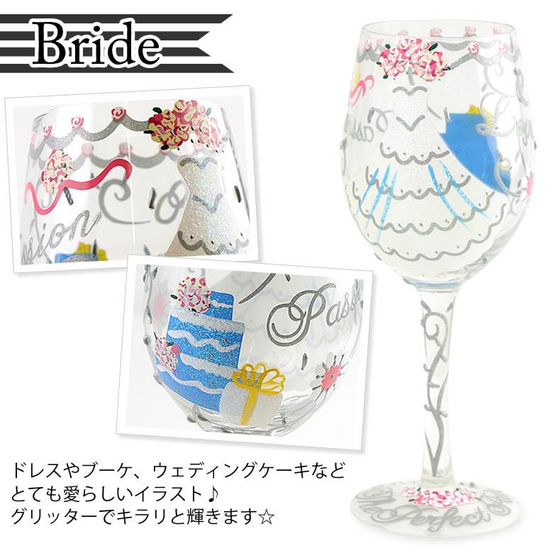 ブライドグラスはドレスやブーケ、ウェディングケーキなどとっても愛らしいグラス♪グリッターでキラリと輝きます♪