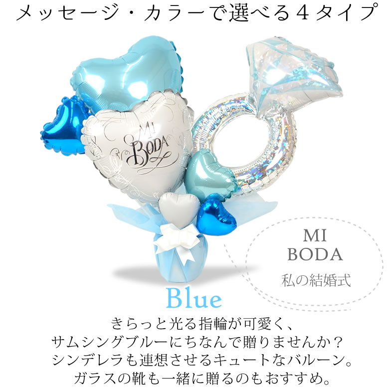きらっと光る指輪が可愛く、サムシングブルーにちなんで贈りませんか?