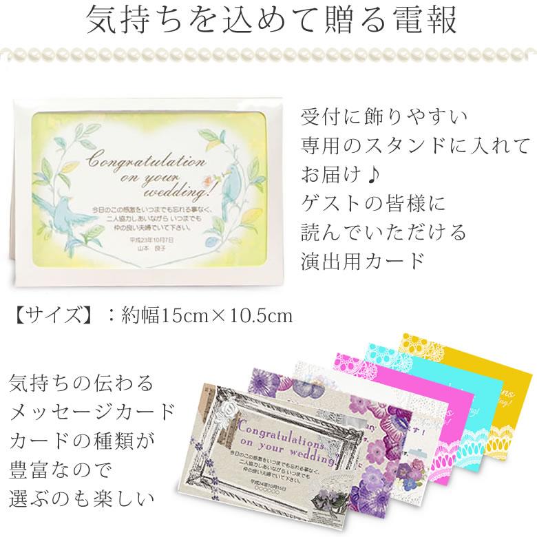 【バルーン電報】スヌーピーウェディングドールメッセージカード