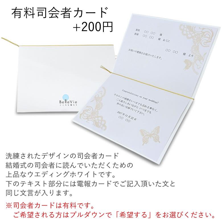 【バルーン電報】スヌーピーウェディングドール