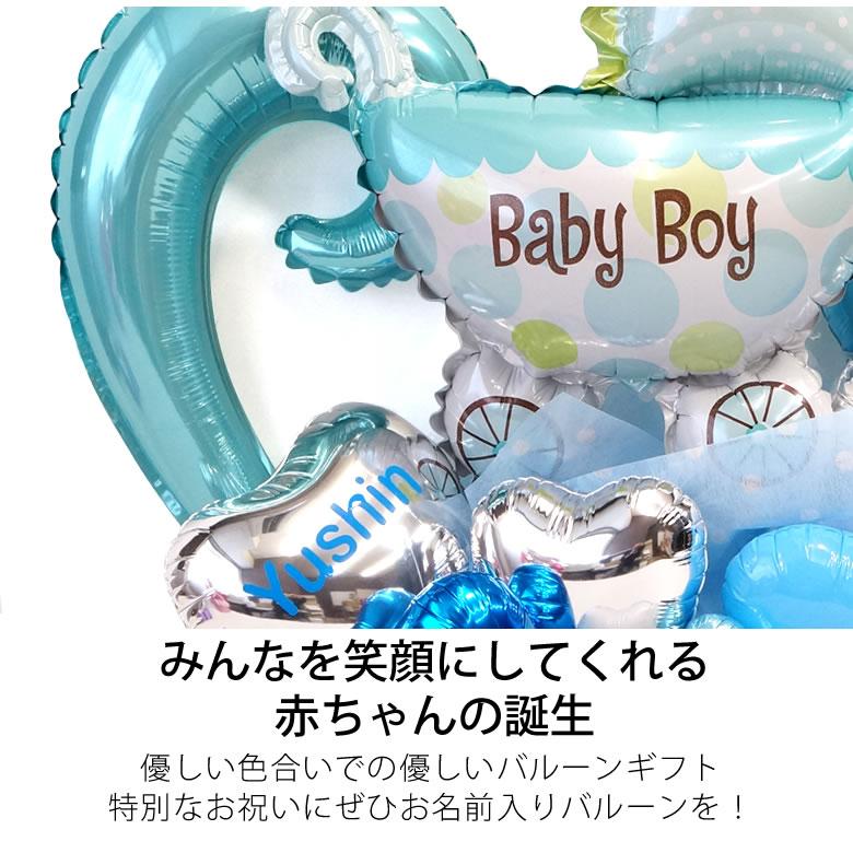 みんなを笑顔にしてくれる赤ちゃんの誕生